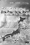 'Seek Peace for the World' Prayer Handbook for the Earthquake in Japan (Book 1)