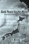 'Seek Peace for the World' Prayer Handbook for the Earthquake in Japan (Book 2)