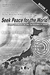 'Seek Peace for the World' Prayer Handbook for the Earthquake in Japan (Book 3)